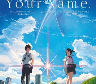 Portail culturel - Mon Ciné / Soirée spéciale : LE VOYAGE DE CHIHIRO et YOUR NAME