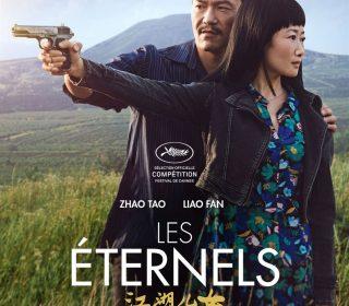 Portail culturel - LES ÉTERNELS -  dès le merc. 20 mars à Mon Ciné