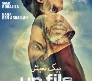Portail culturel - Avant-Première à 20h30 - UN FILS de Mehdi M. Barsaoui / TUNISIE - Clôture des RDV des cinémas dAfrique