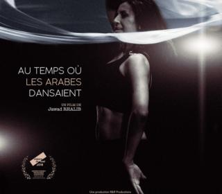Portail culturel - Ciné-Débat - AU TEMPS OÙ LES ARABES DANSAIENT de Jawad Rhalib / MAROC - RDV des cinémas dAfrique